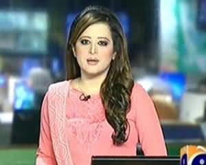 Geo News 9pm Bulletin – 5thFebruary 2014