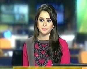 Geo News 9pm Bulletin – 6th April 2014