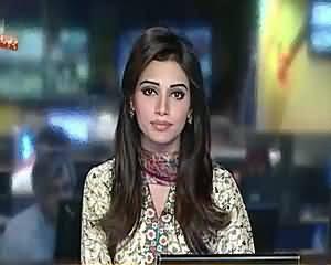 Geo News 9pm Bulletin – 6th August 2015