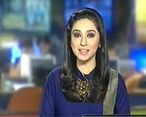 Geo News 9pm Bulletin – 6th December 2013