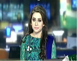 Geo News 9pm Bulletin – 6th December 2014