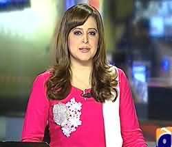 Geo News 9pm Bulletin - 6th July 2013
