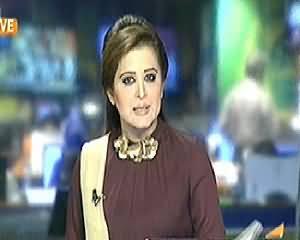 Geo News 9PM Bulletin - 6th May 2014