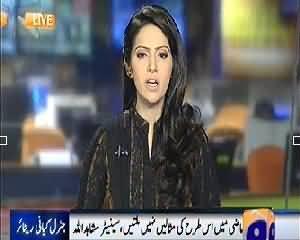Geo News 9pm Bulletin – 6th October 2013