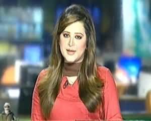 Geo News 9pm Bulletin – 6thFebruary 2014