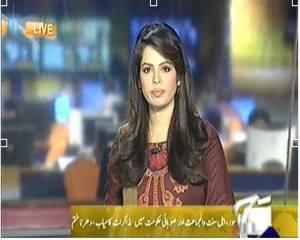 Geo News 9pm Bulletin – 7th December 2013