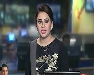 Geo News 9pm Bulletin – 7th July 2015