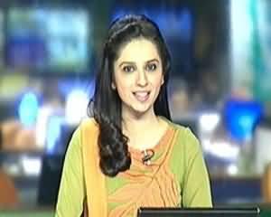 Geo News 9pm Bulletin – 7thFebruary 2014