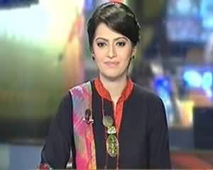 Geo News 9pm Bulletin – 8th August 2013