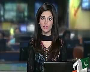 Geo News 9pm Bulletin – 8th August 2015