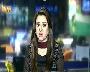Geo News 9pm Bulletin – 8th December 2014