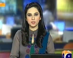 Geo News 9pm Bulletin – 8th November 2013