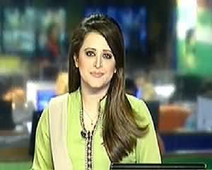 Geo News 9pm Bulletin – 9th July 2014