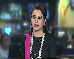 Geo News 9pm Bulletin – 9th June 2015