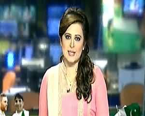 Geo News 9pm Bulletin – 9th November 2014