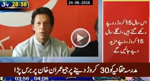 Geo News Bashing Imran Khan on Giving 30 Crore Rs To Madrassa Haqqania