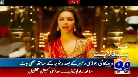 Geo News Continuously Promoting Indian Movies and Culture in their Headlines