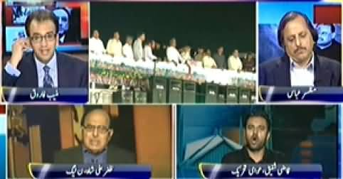 Geo News (Dharna Special Transmission) 7PM To 8PM – 26th August 2014