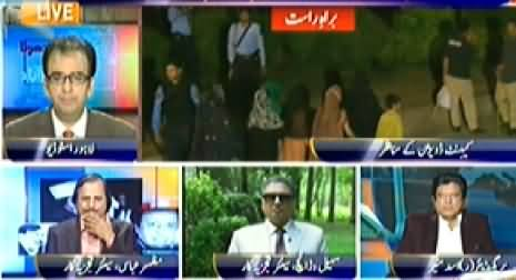 Geo News (Dharna Special Transmission) 8PM To 9PM - 30th August 2014