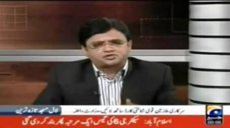 Geo News Exposed: Watch How Geo Was Reporting At the Time of Lal Masjid Operation