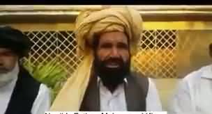 Geo News False Propaganda About Naqeebullah's Murder Deal - Naqeeeb Ullah's Father Lashes Out At Geo News On False Story