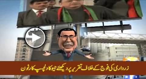 Geo News Interesting Video on Asif Zardari's Speech Against Army