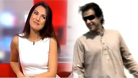 Geo News Interesting Video on Imran Khan and Reham Khan with Mixture of Songs