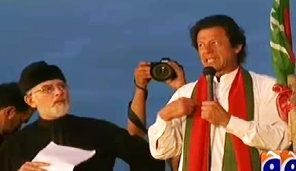 Geo News Making Fun of Imran Khan and Dr. Tahir ul Qadri As Cousin Brothers