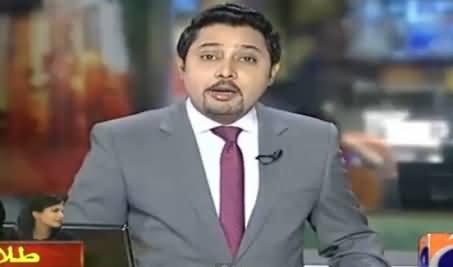 Geo News Making Fun of Reham Khan on Her Departure From Bani Gala