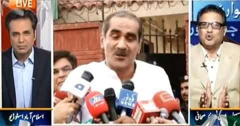 Geo News (NA-125 Special Transmission) 7PM To 8PM – 4th May 2015