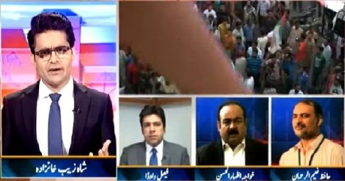 Geo News (NA-246 Special Transmission) 7PM To 8PM – 23rd April 2015