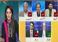 Geo News Panel Analysis on Imran Khan's Jalsa How Much Effective