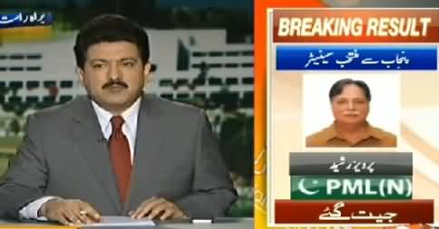 Geo News Part-1 (Senate Election Special Transmission) – 5th March 2015
