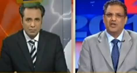 Geo News Part-2 (Senate Election Special Transmission) – 5th March 2015