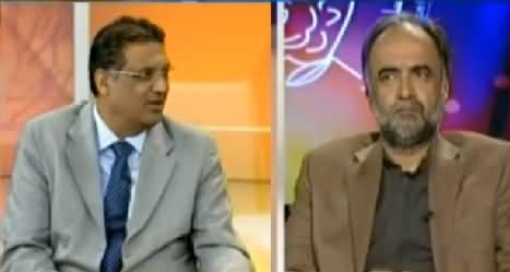 Geo News Part-3 (Senate Election Special Transmission) – 5th March 2015