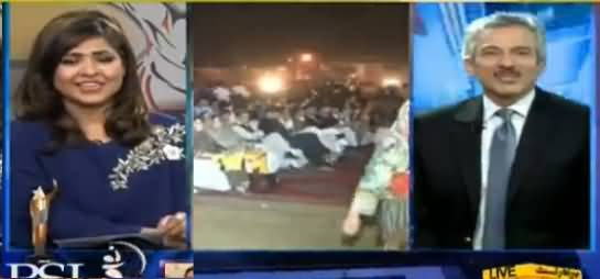 Geo News PSL Special Transmission - 5th March 2017
