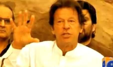 Geo News Reminds Some Thing to Imran Khan, Geo Aur Geeney Do