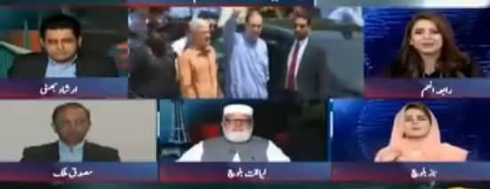 Geo News Special (Imran Khan Failed in Giving Money Trail) - 22nd July 2017