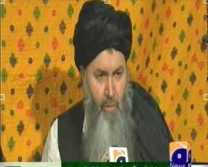 Geo News Special Interveiw Of Mulla Muhammad Hassan Rehmani Former Minister of Kandahar