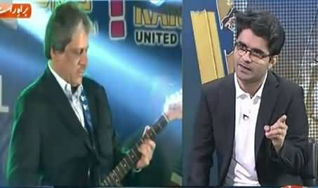Geo News Special (MQM Demands Resignation From Governor Sindh) – 11th May 2015