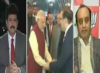 Geo News Special (Pak India Relations) – 25th December 2015