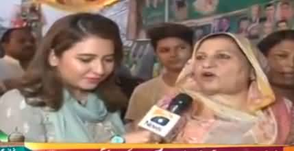 Geo News Special (Special Show From NA-120) - 1st September 2017