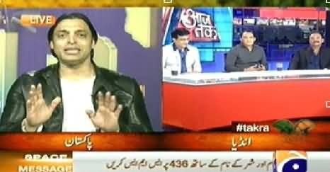 Geo News Special Takra on the Victory of Pakistan in Pak-India Cricket Match - 2nd March 2014