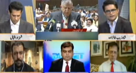 Geo News Special Transmission (Budget 2021-22) - 11th June 2021