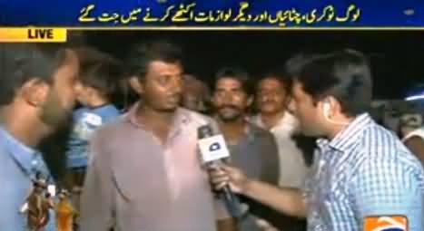 Geo News Special Transmission (Janwaron Ki Kharidari) - 12th September 2016
