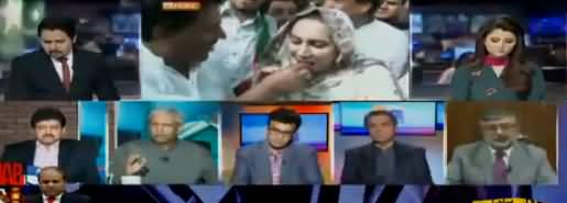 Geo News Special Transmission on Avenfied Verdict - 6th July 2018