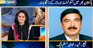 Geo News (Special Transmission On Cantonment Elections) – 25th April 2015