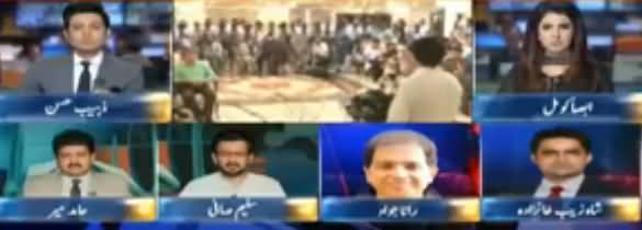 Geo News Special Transmission on Ch Nisar's Press Conference - 27th July 2017