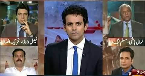 Geo News (Special Transmission On Karachi Incident) – 13th May 2015