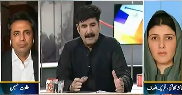 Geo News (Special Transmission on KPK LB Elections) 8PM To 9PM - 30th May 2015